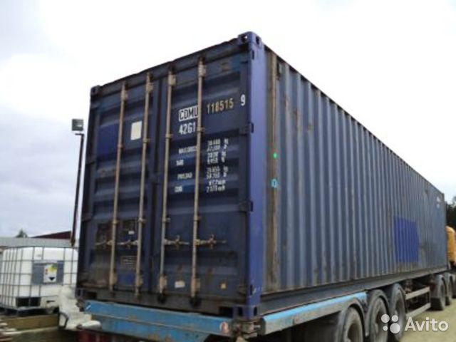 89370628016 The container 40 f n ti delivery