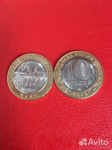 Монета в москве