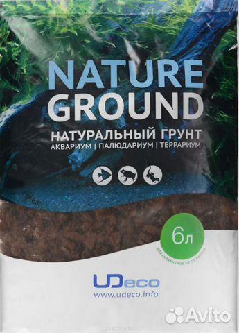 Lava volcanic aquarium 89081257208 buy 1