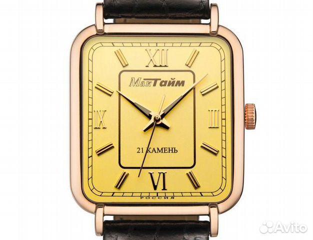 Хабаровске продам в золотые часы настенные продам киев часы
