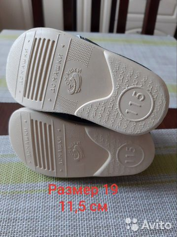 Shoes buy 2