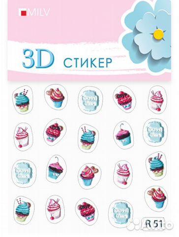 Наклейки 3D milv 89622580515 купить 9