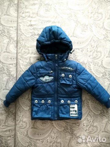 89069454870 Куртка для мальчика