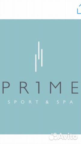 Годовой абонемент в Prime