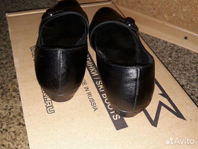 Schuhe Größe 37 89043237951 kaufen 3