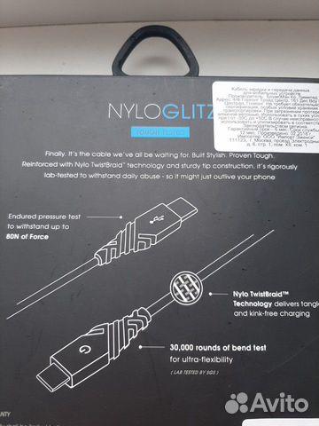 Новый кабель type-с 1,5м 89139750808 купить 3