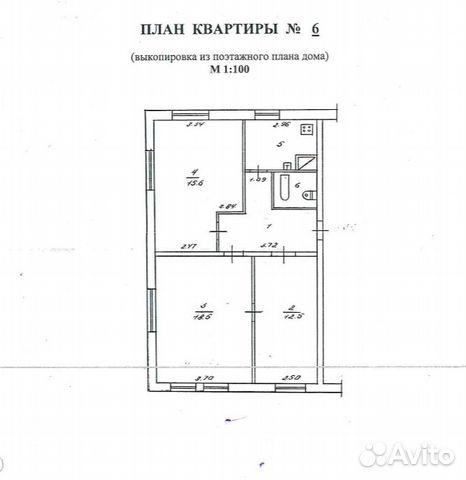 3-к квартира, 61.4 м², 1/2 эт. 89584008281 купить 6