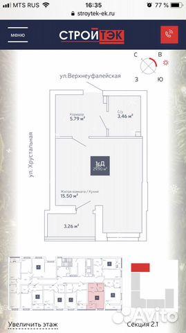Студия, 29.7 м², 6/14 эт. 89122411395 купить 1