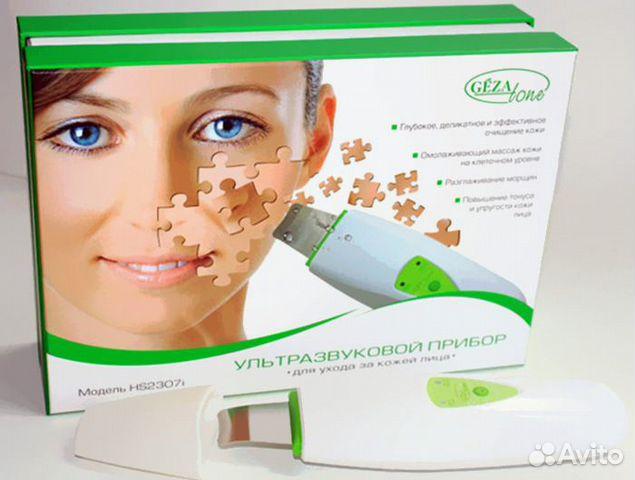 Аппарат для ультразвуковой чистки лица 89879105753 купить 1