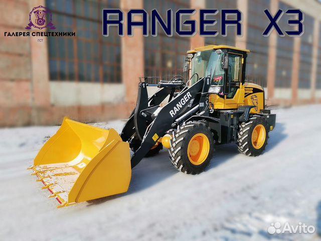 Погрузчик ranger X3 89145810528 купить 2