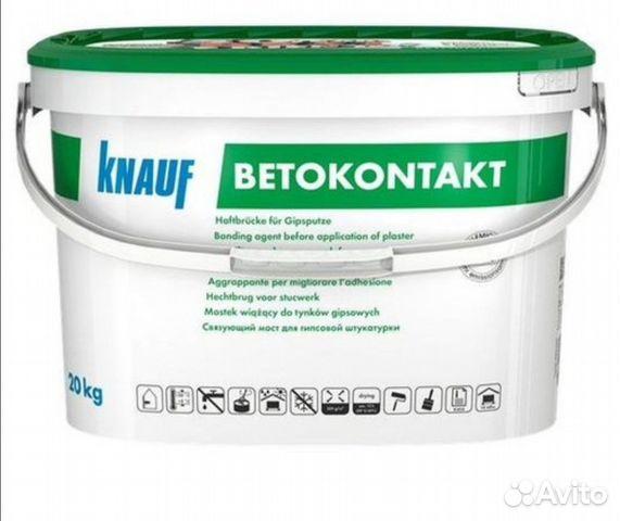 Бетон контакт купить в спб сколько литров в кубе цементного раствора