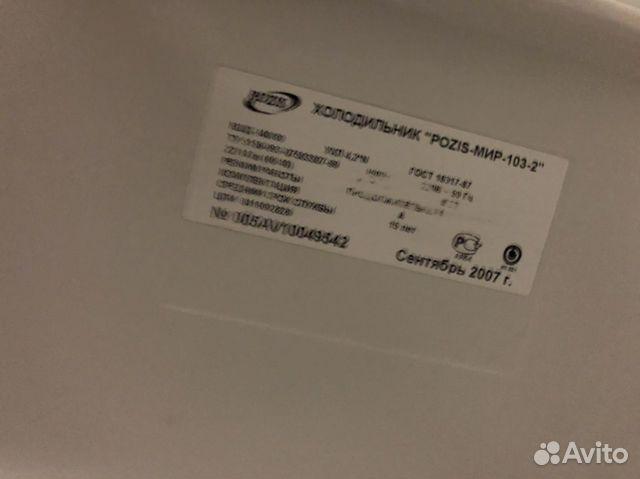 Холодильник pozis мир 103-2 купить 4