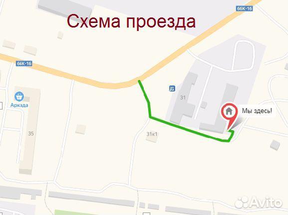 Карта допуска мап 89203112688 купить 2