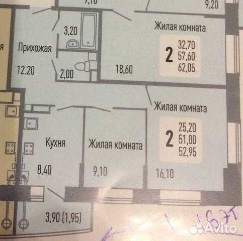 2-к квартира, 53 м², 16/16 эт. 89063824342 купить 6