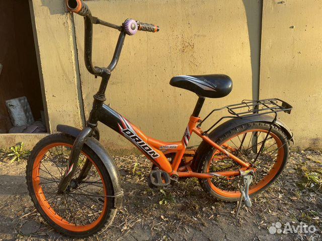 Sell the bike