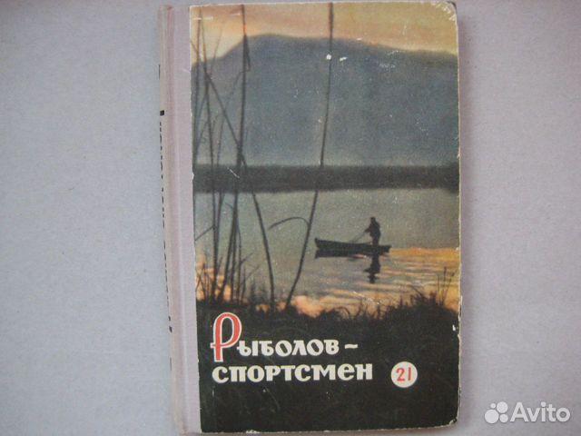карточка спортсмена рыболова