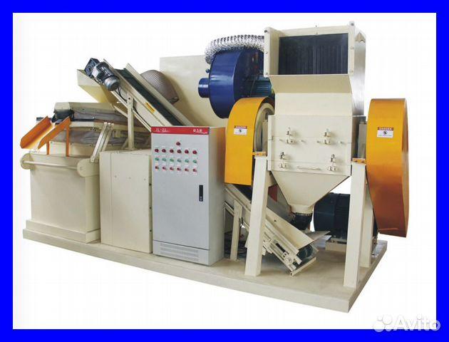 Дробилка/Гранулятор/Сепаратор для кабеля MGS-600 89085120142 купить 1