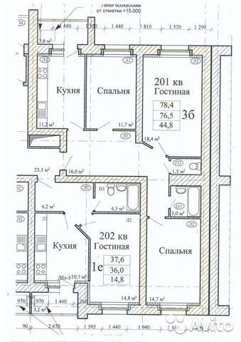 3-к квартира, 78.4 м², 11/16 эт.