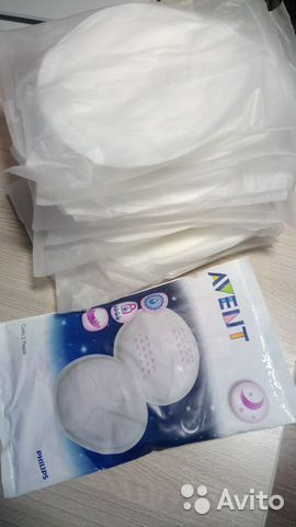 Прокладки для груди  89213578617 купить 1