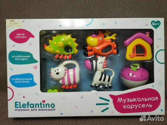 Музыкальная карусель (мобиль) Elefantino 89878531540 купить 1
