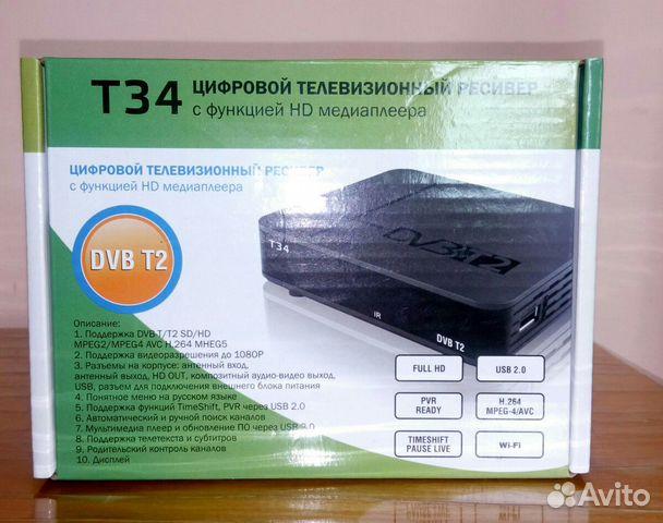 Цифровые телевизионные приставки  89635707756 купить 5