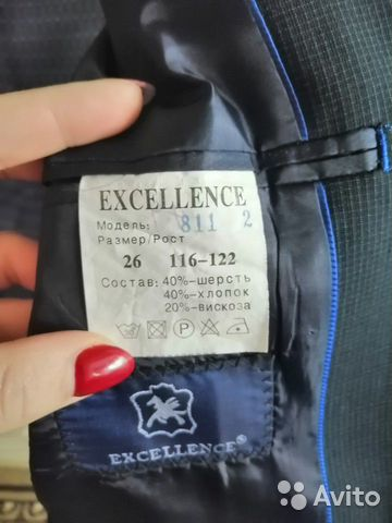 Школьный костюм  89105428937 купить 2