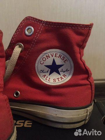 Кеды Converse  89110242241 купить 3