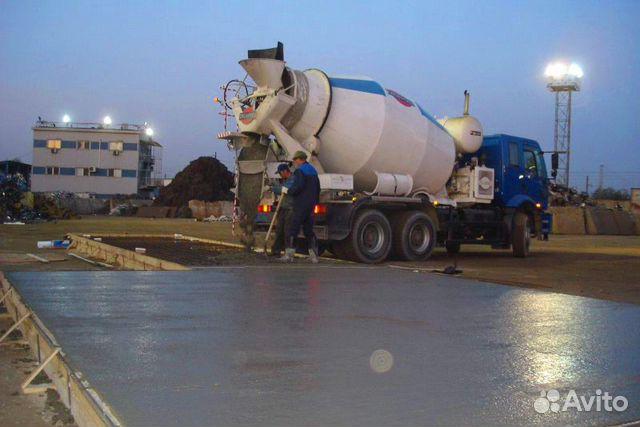 Авито ижевск бетон сайт завода ячеистых бетонов барнаул