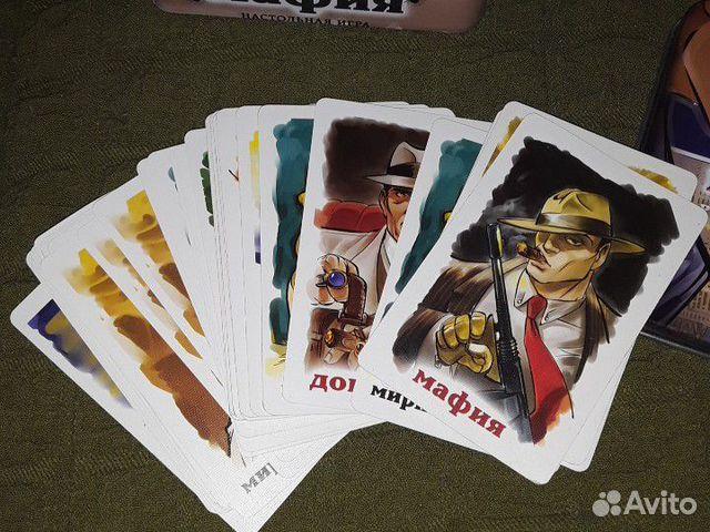 Карты игровые мафия  89782683733 купить 4