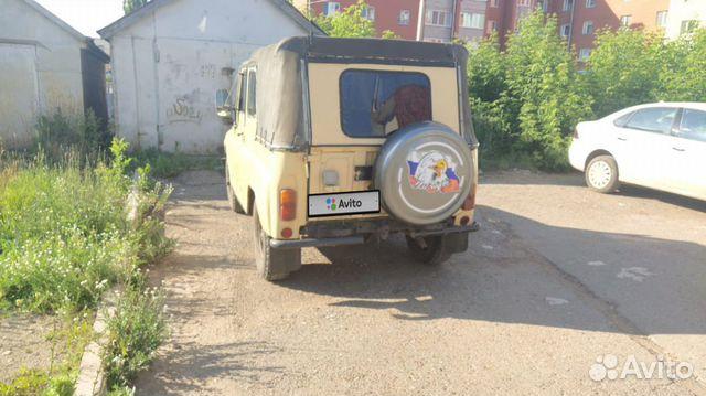 УАЗ 31512, 1994 89659305105 купить 3