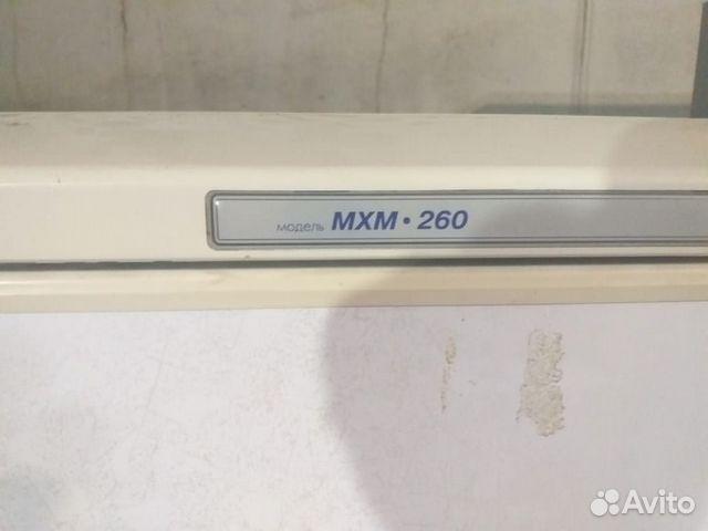 Холодильник Атлант  89038444884 купить 4