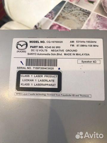 Штатная магнитола для Mazda cx-5.состояние новой