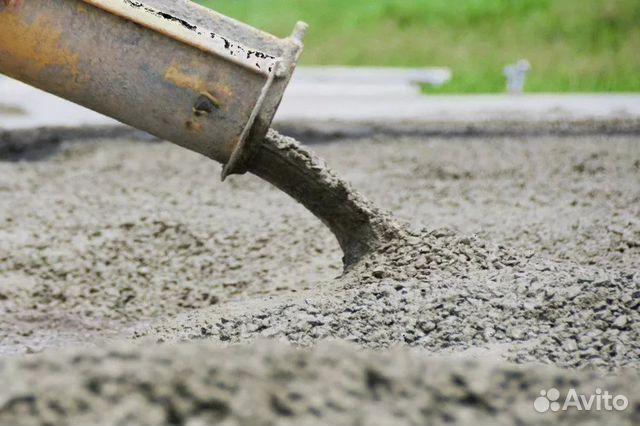 Купить бетон в яблоновский нейтрализующий раствор для цементной штукатурки что это
