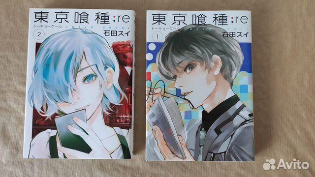 Манга «Токийский Гуль: Re» на языке оригинала  89080629414 купить 2