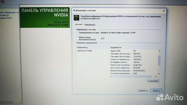 Ноутбук K56CM  89787166927 купить 10
