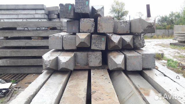 бетон купить в тобольске на