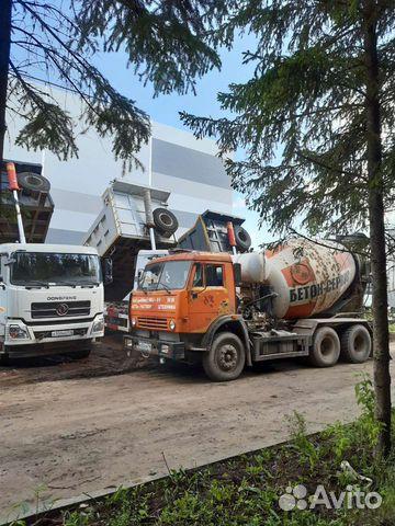 Бетон купить челны бетон днепровская