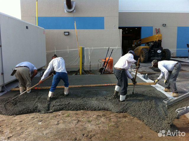 Купить бетон раствор в сургуте кув бетон