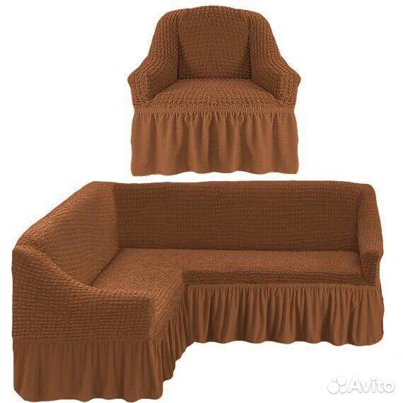 Еврочехлы для мебели  89003172631 купить 6