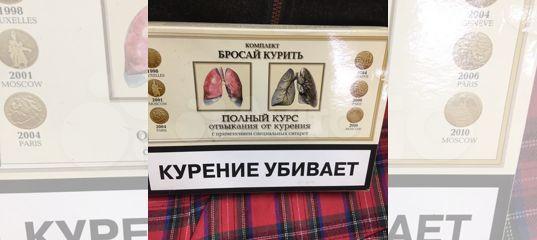сигареты захарова купить в москве с доставкой