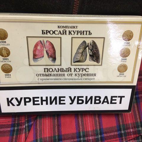 Сигареты захарова купить москве лил электронные сигареты купить