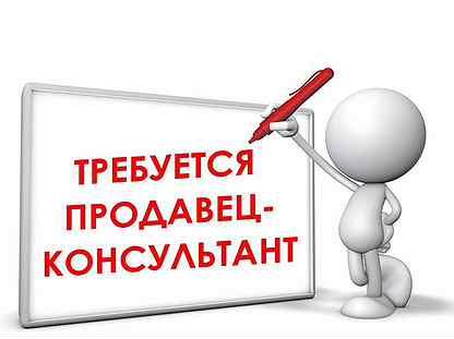 Работа в вебчате дятьково ирина бондаренко модель