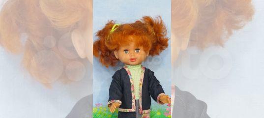 Маринка-апельсинка кукла фабрики Огонёк