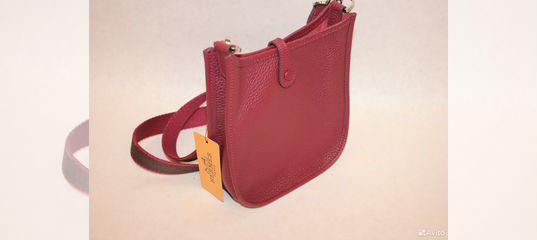 b1c05099fc37 Современные женские сумки почтальонки купить в Москве на Avito — Объявления  на сайте Авито