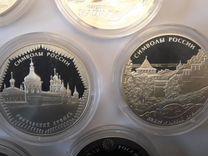 Символы России. Полнйый набор 10 монет 3 рубля Ag