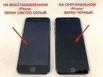 iPhone 7 Б/У оригинальный гарантия 90 дней