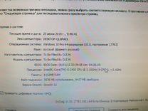 Игровой системник на Core i5