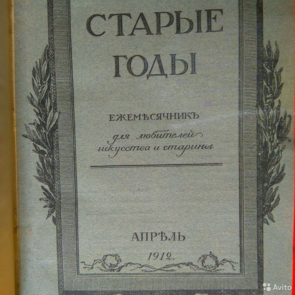 89632955634  Антикварные книги