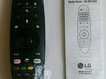 Пульт-указка LG Magic AN-MR18BA (MR650A) 17-18 год