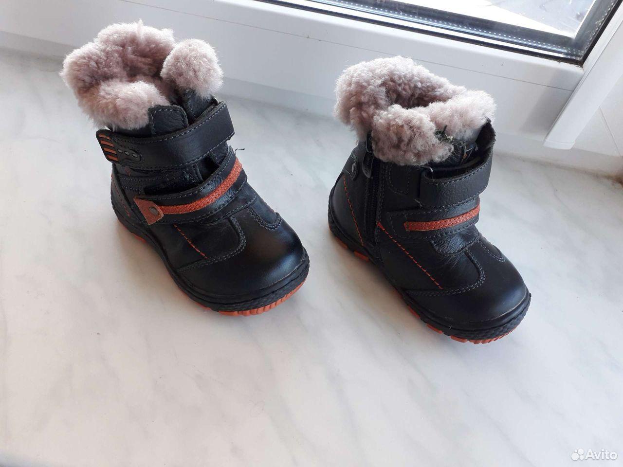 Комбинезон трансформер, ботиночки на зиму  89658106713 купить 1